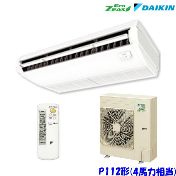 ダイキン エアコン EcoZEAS SZRH112BFN 天井吊形 4馬力 シングル 三相200V ワイヤレス