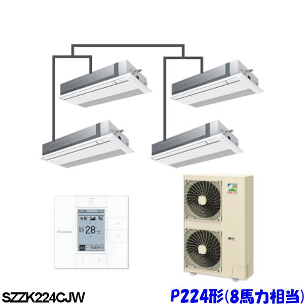 ダイキン エアコン EcoZEAS SZZK224CJW 天井カセット1方向 シングルフロー 8馬力 ダブルツインマルチ 三相200V ワイヤード