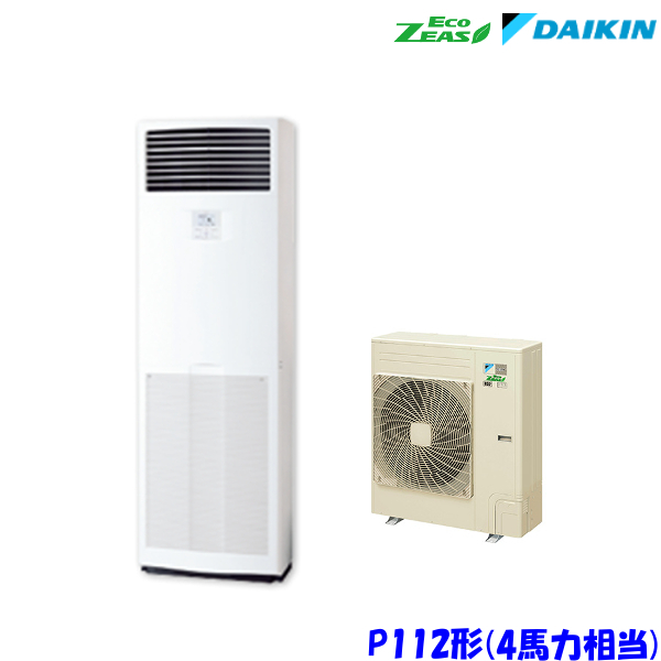ダイキン エアコン EcoZEAS SZRV112BFD 床置形 4馬力 ツイン 三相200V