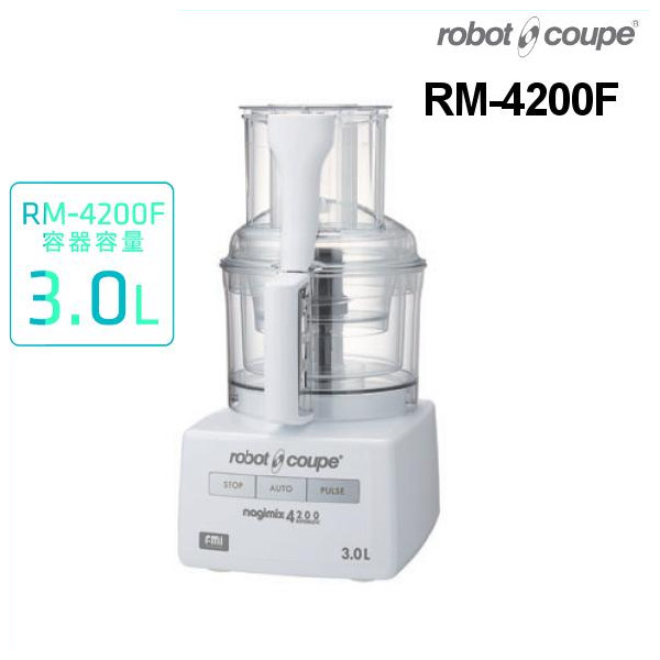 FMI ロボクープ マジミックス RM-4200F Fシリーズ エフエムアイ