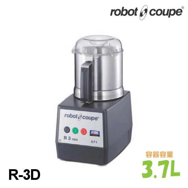 FMI プロ用ミキサー ロボクープ R-3D robot coupe エフエムアイ