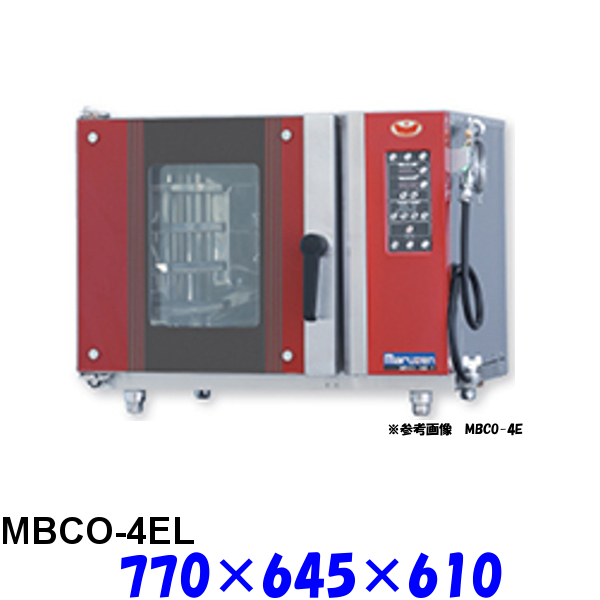 フジサワ・マルゼン ベーカリーコンベクションオーブン MBCO-4EL 逆扉仕様 受注生産品(専用架台無し)