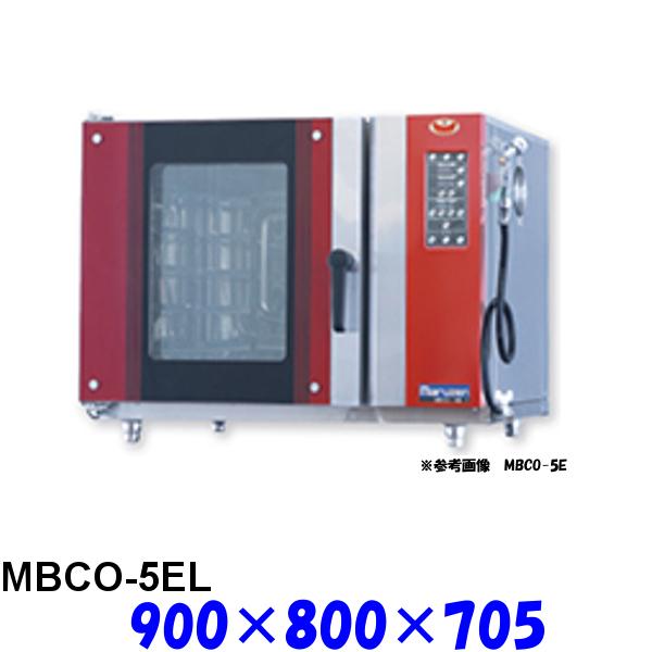 フジサワ・マルゼン ベーカリーコンベクションオーブン MBCO-5EL 逆扉仕様 受注生産品 (専用架台無し)