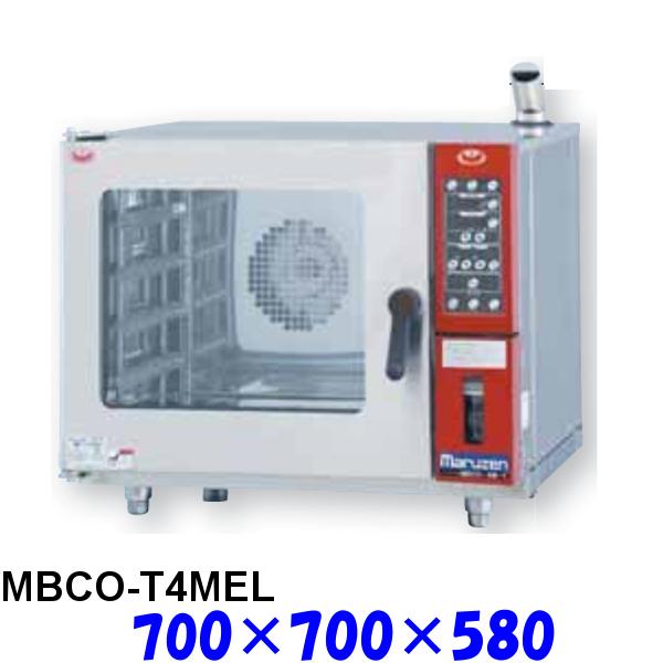 フジサワ・マルゼン ベイカーシェフ 貯水タンク式コンベクションオーブン MBCO-T4MEL リバーシブル仕様 受注生産品