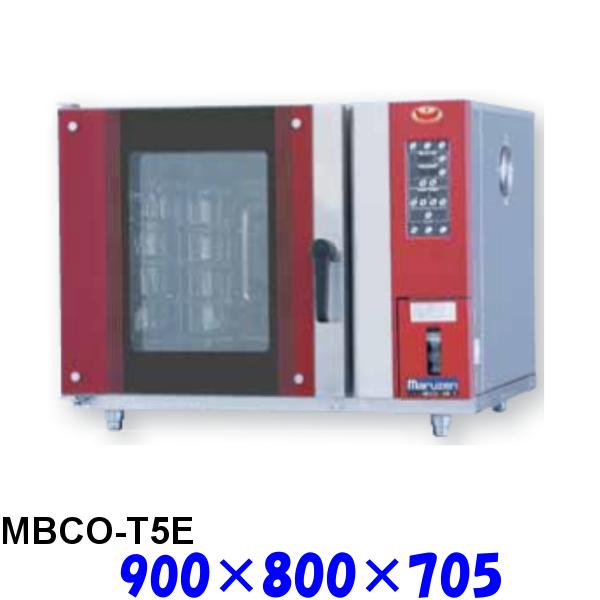 フジサワ・マルゼン ベイカーシェフ 貯水タンク式コンベクションオーブン MBCO-T5E