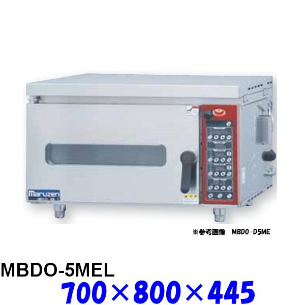 フジサワ・マルゼン ベイカーシェフ ミニ・デッキオーブン MBDO-5MEL スタンダードタイプ (炉床鉄板,加湿装置なし) 逆扉仕様 受注生産品