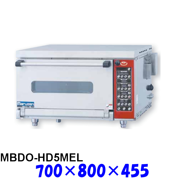 フジサワ・マルゼン ベイカーシェフ Mシリーズ ミニ・デッキオーブン MBDO-HD5MEL デラックスタイプ (炉床鉄板,加湿装置あり スリップピール付属) リーバーシブル仕様 受注生産品