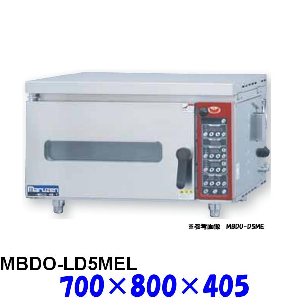 フジサワ・マルゼン ベイカーシェフ ミニ・デッキオーブン MBDO-LD5MEL デラックスタイプ コンパクト (炉床鉄板,加湿装置あり) 逆扉仕様 受注生産品