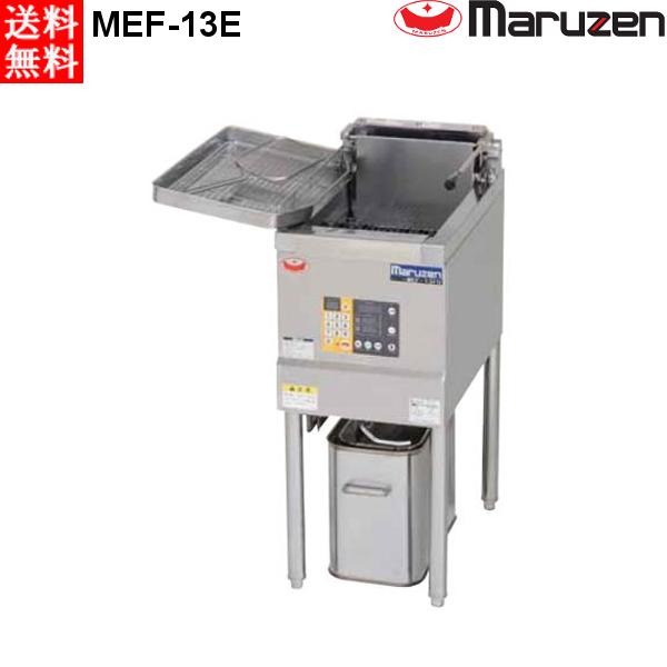 マルゼン 電気式フライヤー MEF-13E レギュラータイプ 1槽式