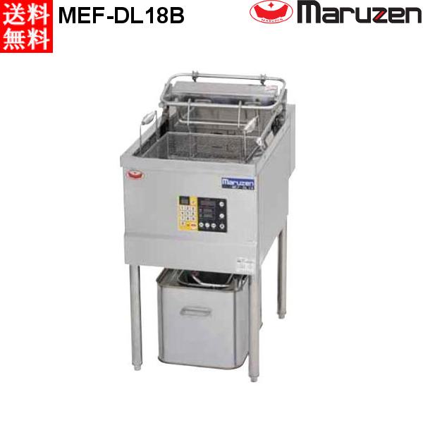 マルゼン 電気式フライヤー MEF-DL18B オートリフトタイプ 200V