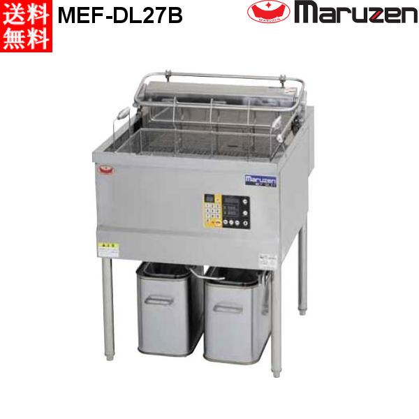 【ラッピング不可】 マルゼン 電気式フライヤー 200V MEF-DL27B マルゼン オートリフトタイプ MEF-DL27B 200V, 不二精機:3208c64c --- evirs.sk
