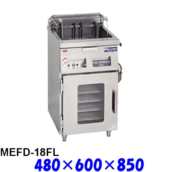 フジサワ・マルゼン ドーナツフライヤーシステム MEFD-18FL