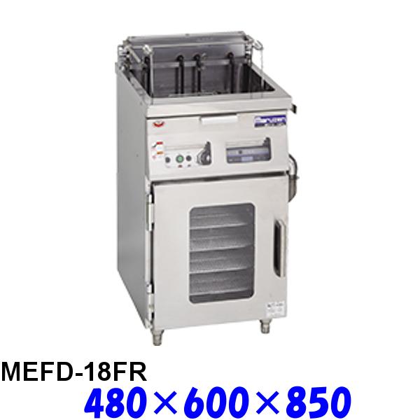 フジサワ・マルゼン ドーナツフライヤーシステム MEFD-18FR 右置き仕様 受注生産品