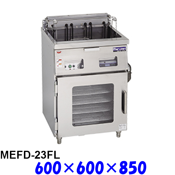 フジサワ・マルゼン ドーナツフライヤーシステム MEFD-23FL
