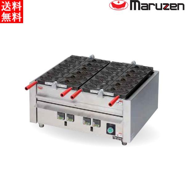 マルゼン 電気たい焼き器 MEKN-2T たい焼き仕様
