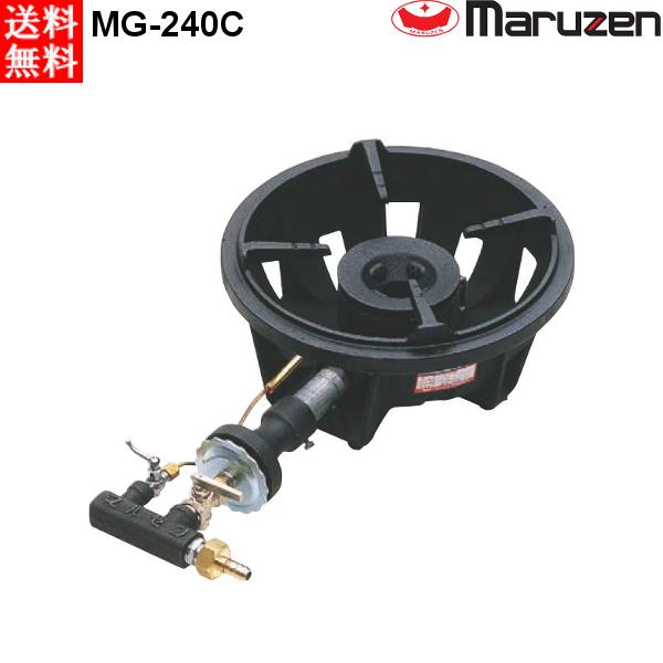 マルゼン ファイヤースクリーンバーナー 鋳物コンロ MG-240C 都市ガス(13A)仕様