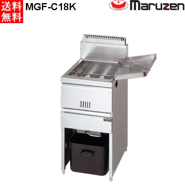 マルゼン 涼厨ガスフライヤー 1槽式 MGF-C18K (MGF-C18J) LPガス(プロパン)仕様 W430・D610・H800mm