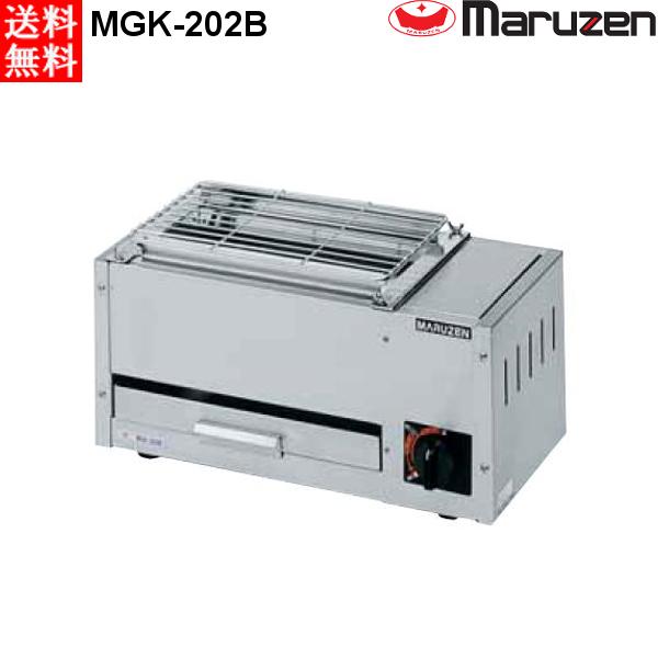 マルゼン 下火式焼物器 ≪炭焼き≫ GRILLER 熱板タイプ MGK-202B 兼用型 LPガス(プロパン)仕様 W480・D250・H253