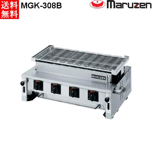 マルゼン 下火式焼物器 ≪炭焼き≫ GRILLER 熱板タイプ MGK-308B 汎用型 LPガス(プロパン)仕様 W690・D515・H315