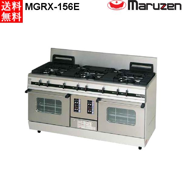 マルゼン パワークック ガスレンジ MGRX-156E LPガス(プロパン)仕様 W1500×D600×H800