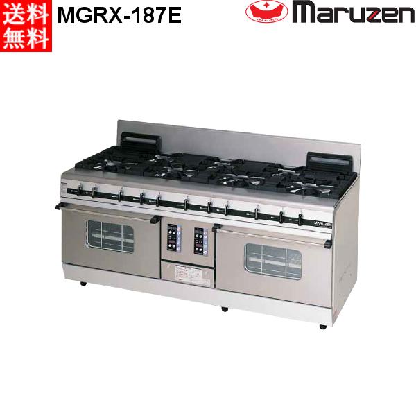 人気特価激安 マルゼン パワークック ガスレンジ MGRX-187E LPガス(プロパン)仕様 W1800×D750×H800, 犬の服のiDog 455ee8f2