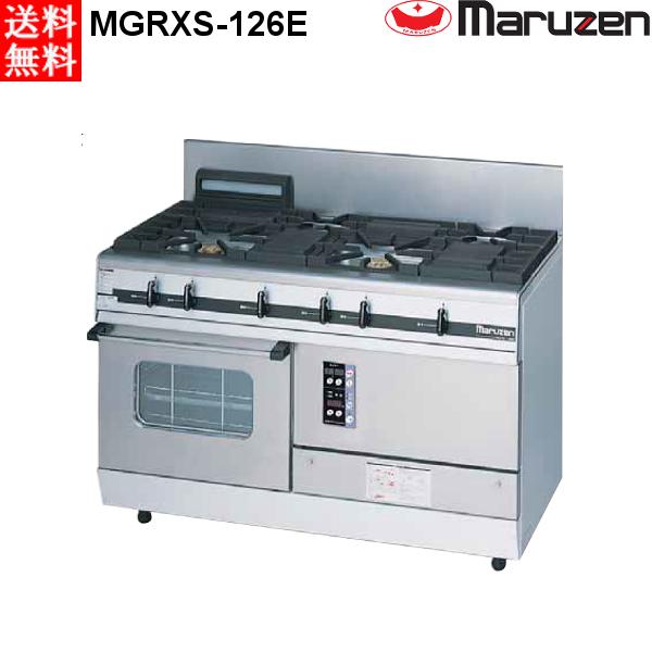 マルゼン パワークック ガスレンジ MGRXS-126E 4口コンロ 都市ガス仕様 W1200・D600・H800・B200
