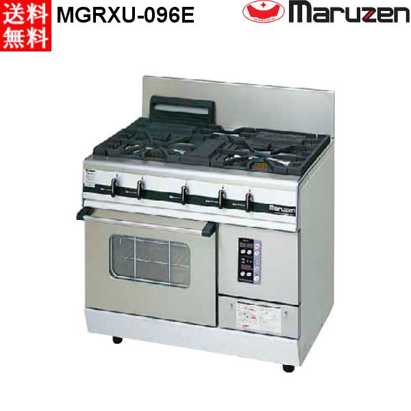 マルゼン パワークック ガスレンジ MGRXU-096E 3口コンロ 都市ガス仕様 W900×D600×H800