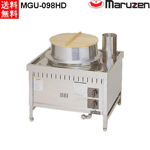 マルゼン ガス式 うどん釜 MGU-098HD LPガス羽釜タイプ