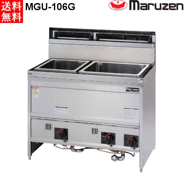 マルゼン ガス式 うどん釜 MGU-106G LPガス 角槽タイプ
