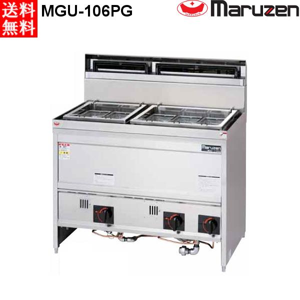 マルゼン ガス式 スパゲティ釜 MGU-106PG 都市ガス