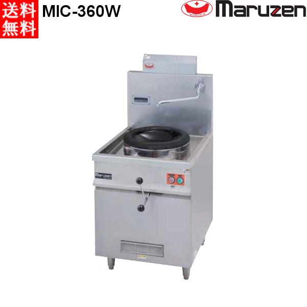 マルゼン IH中華レンジ MIC-360W W600×D750×H800×B400
