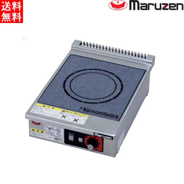 マルゼン 電磁調理器 MIH-02C MIH-02C IHクリーンコンロ 卓上型 卓上型 単機能シリーズ 電磁調理器 標準プレート, 大きな取引:2d323ab6 --- sunward.msk.ru