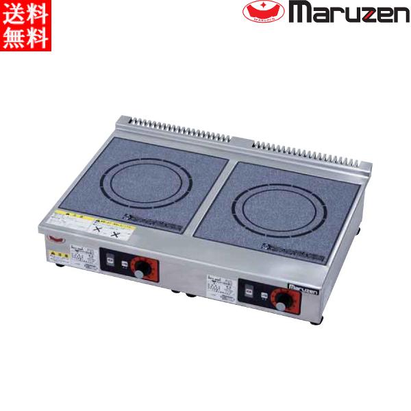 マルゼン 電磁調理器 MIH-2H2HC IHクリーンコンロ 卓上型 単機能シリーズ 標準プレート