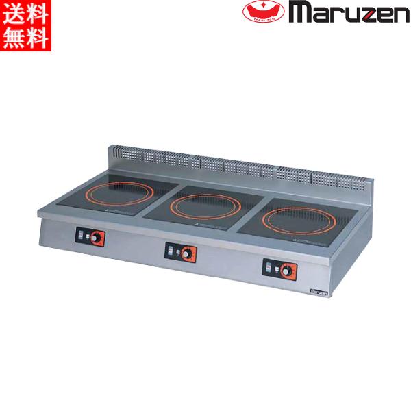 マルゼン 電磁調理器 MIH-S555C IHクリーンコンロ 卓上型 単機能シリーズ インジケーター搭載機種 標準プレート
