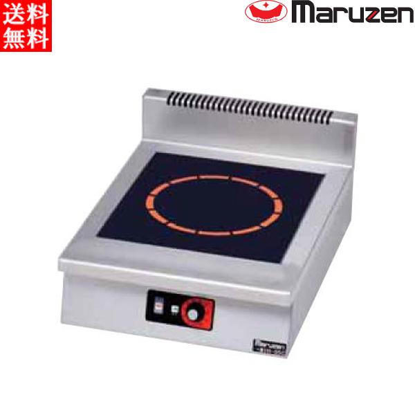 【半額】 マルゼン MIH-K03D 電磁調理器 電磁調理器 MIH-K03D 卓上型 IHクリーンコンロ 卓上型 単機能シリーズ 耐衝撃プレート, エスディーシー:67fc085a --- 1000hp.ru