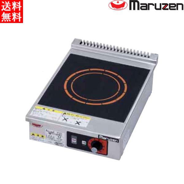 マルゼン 電磁調理器 IHクリーンコンロ卓上型 (単機能・単相3kWシリーズ) MIH-K03SC 耐衝撃プレート