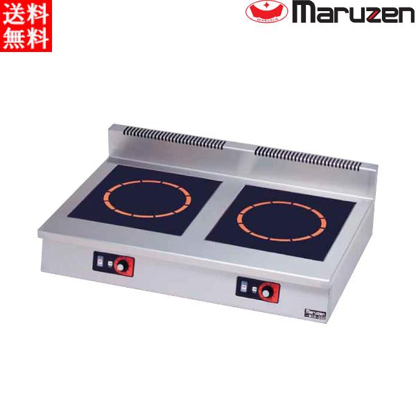マルゼン 電磁調理器 MIH-K55D IHクリーンコンロ 卓上型 単機能シリーズ 耐衝撃プレート