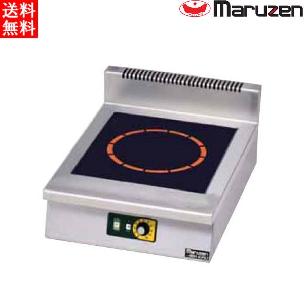マルゼン 電磁調理器 MIH-KP03B IHクリーンコンロ 卓上型 単機能シリーズ 耐衝撃プレート