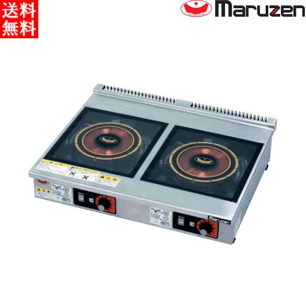 マルゼン 電磁調理器 IHクリーンコンロ発行スケルトン (単機能2kWシリーズ) MIH-L22C
