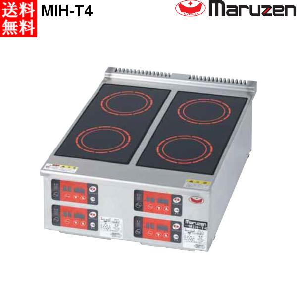 マルゼン 電磁調理器 MIH-T4 IHクリーンコンロ コンパクトシリーズ 標準プレート