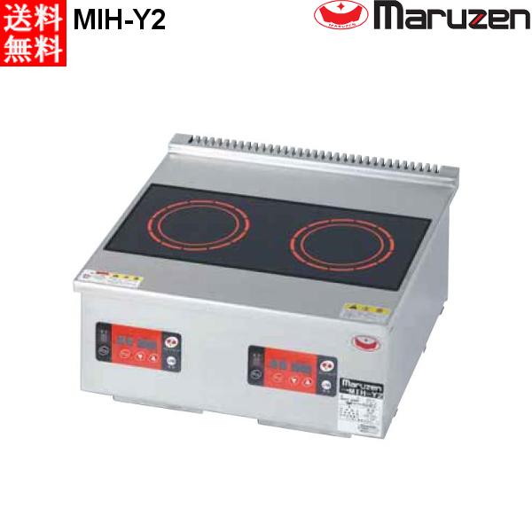 マルゼン 電磁調理器 MIH-Y2 IHクリーンコンロ コンパクトシリーズ 標準プレート