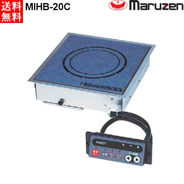 マルゼン 電磁調理器 IHクリーンコンロ ビルトインタイプ MIHB-2HC 標準プレート