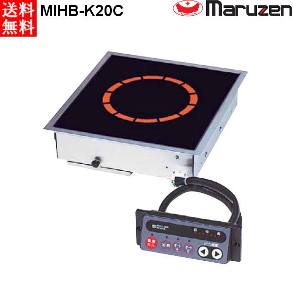 マルゼン 電磁調理器 IHクリーンコンロ ビルトインタイプ MIHB-K2HC 耐衝撃プレート