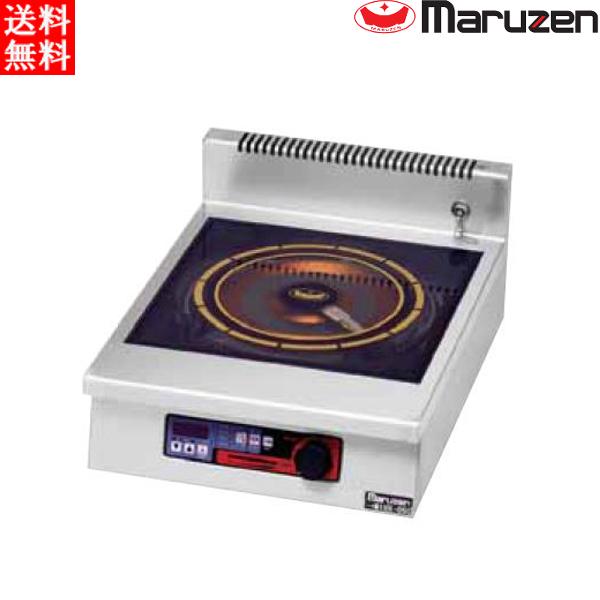 マルゼン 電磁調理器 IHクリーンコンロ インジケーター搭載機種 MIHX-SL06C