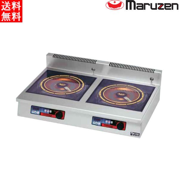 マルゼン 電磁調理器 IHクリーンコンロ インジケーター搭載機種 MIHX-SL33D