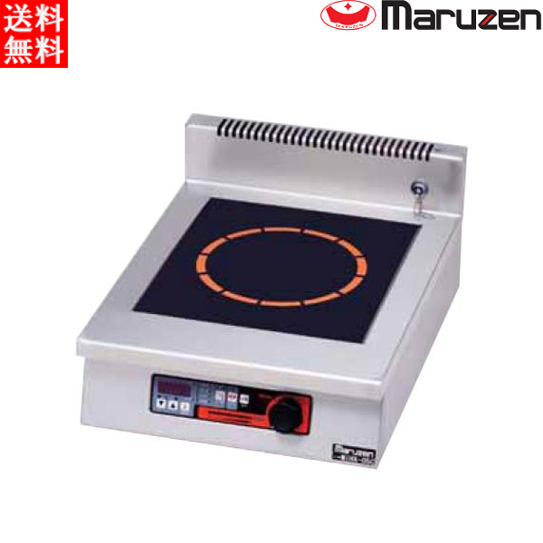 マルゼン 電磁調理器 IHクリーンコンロ インジケーター搭載機種 (高機能シリーズ・皿加熱機能・タイマー付) MIHX-SK03D 耐衝撃プレート