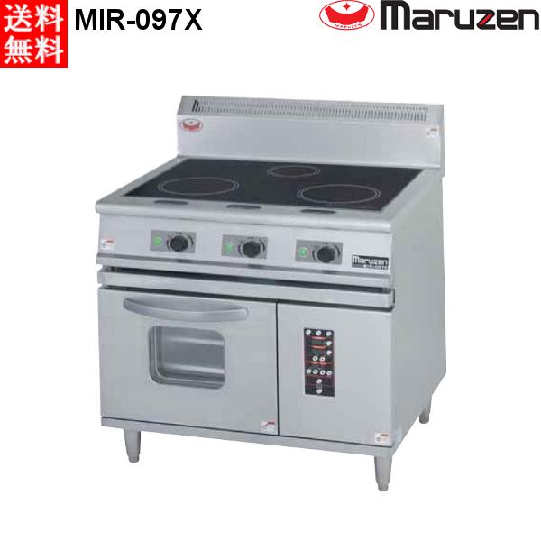 マルゼン マルゼン 電磁調理器 電磁調理器 IHレンジ MIR-097XB IHレンジ, カリワムラ:2383fd9b --- officewill.xsrv.jp