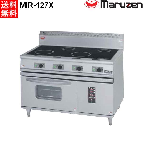 マルゼン 電磁調理器 MIR-127XB IHレンジ
