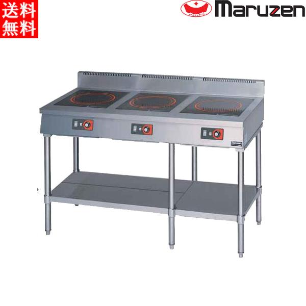 マルゼン 電磁調理器 IHクリーンテーブル 発光スケルトン (単機能シリーズ) MIT-SLW333D インジケーター付