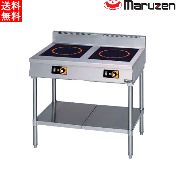 マルゼン 電磁調理器 MIT-KP55B IHクリーンテーブル 耐衝撃プレート 単機能低価格シリーズ